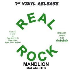 image version medium: 7inch Real Rock Hi Fi RCK007