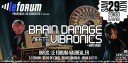 Brain Damage meets Vibronics au Forum de Vauréal