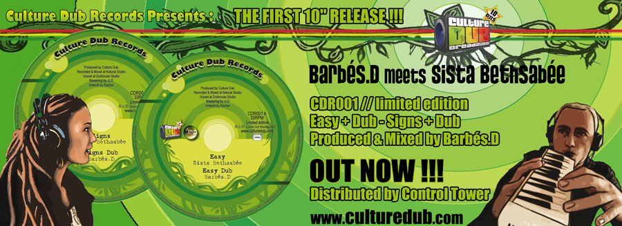 "Barbés.D meets Sista Bethsabée - 10"" Culture Dub Records CDR001"