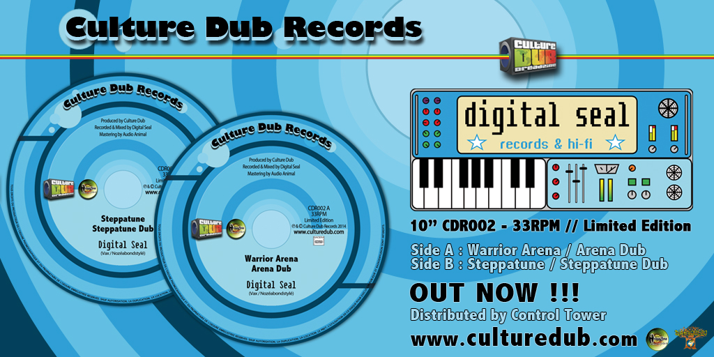"10"" Culture Dub Records CDR002"
