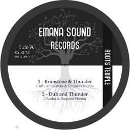 Emana Sound Records 12.005/1