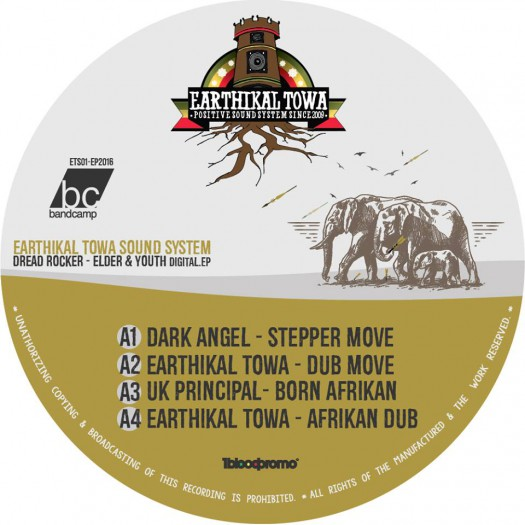 Earthikal Towa - Dread Rocker - Elder & Youth Digital EP