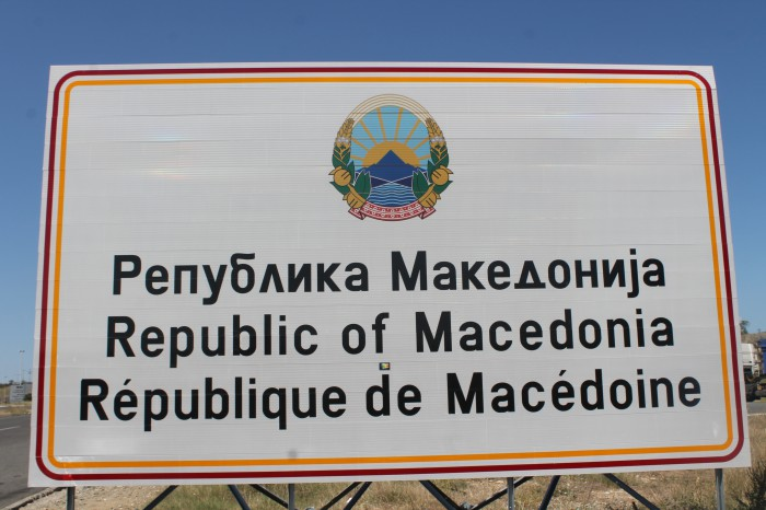 image version large: Macedonia (2014) - AlexDub & Margaux Dub