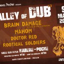 Culture Dub Show – 8 Avril 2014 – Radio Pulsar
