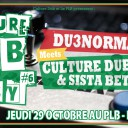 culture-dub-party-6-ban