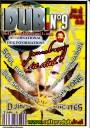 Culture Dub n°09 page 1 Couverture n°9 Septembre 2003
