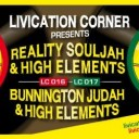 High Elements feat. Reality Souljah & Bunnington Judah - King's Highway / The Father