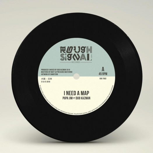 Dub Kazman feat. Pupajim - I Need A Map