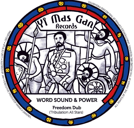 "Word Sound & Power - 12"" Yi Mas Gan Records"